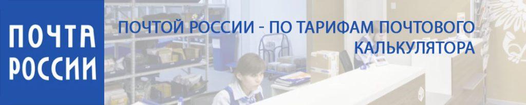 Секонд хенд в Екатеринбурге