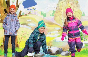 Дети в одежде Supergift