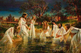 обычаи и обряды Троицы